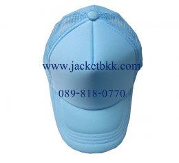 หมวกแก๊ปผ้ามองตากูท์ เสริมฟองน้ำสีฟ้า