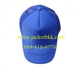 หมวกแก๊ปผ้ามองตากูท์ เสริมฟองน้ำ สีน้ำเงิน