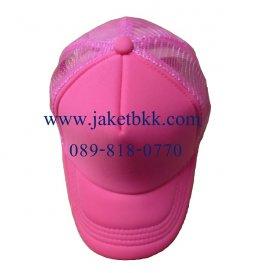 หมวกแก๊ปผ้ามองตากูท์ ชนิดเสริมฟองน้ำด้านหน้า สีชมพู