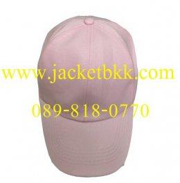 หมวกแก๊ปผ้าลีวาย สีชมพูอ่อน