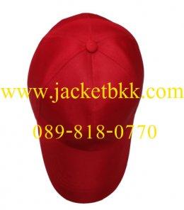 หมวกแก๊ปผ้าลีวายสีแดง