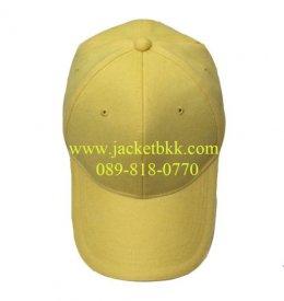 หมวกแก๊ปผ้าพีชสีเหลืองอ่อน เจาะรูตาไก่+มีแซนวิชสีขาว ปลายปีกหมวก