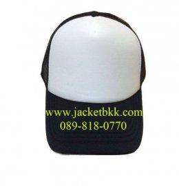 หมวกแก๊ปผ้ามองตากูท์ ชนิดเสริมฟองน้ำด้านหน้าตัดต่อสีดำ-ขาว