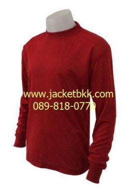 เสื้อคนงานแขนยาว - สีแดง