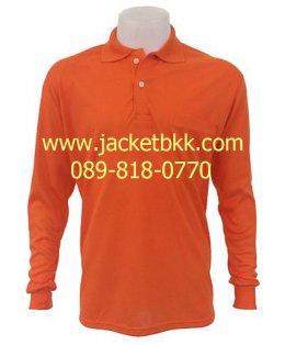 เสื้อคนงานชนิดมีปก แขนยาว และกระเป๋าสีส้ม
