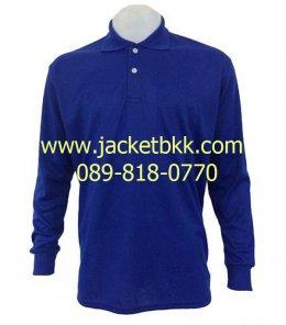 เสื้อคนงานชนิดมีปก แขนยาว และกระเป๋าสีน้ำเงิน