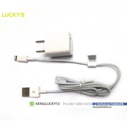 COMMY USB Power Adaptor 1A + สาย iphone 5 cable