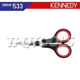 กรรไกรอเนกประสงค์ KEN-533-3920K, KEN-533-3930K