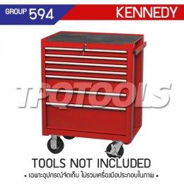 ตู้เครื่องมือช่าง 7 ลิ้นชัก มีล้อเลื่อน KEN-594-5580K