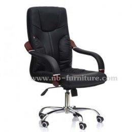 DSC-EW1 เก้าอี้ผู้บริหาร