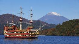 (สงกรานต์6) Kanto Disney โตเกียว ฮาโกเน่ ซาวาระ 5D3N การบินไทย (TG)