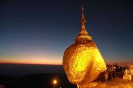(MMR021)พม่า ย่างกุ้ง อินแขวน 3วัน2คืน บินบางกอกแอร์เวย์ (PG)