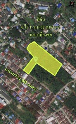 ขายที่ดิน 6 ไร่ ตำบล บ้านสวน ใจกลางเมืองชลบุรี ราคาไม่แพง