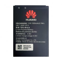 Huawei MiFi Battery for E5573/E5577C
