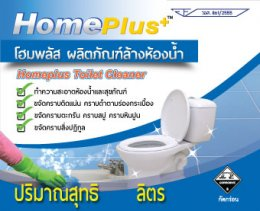 Homeplus Toilet Cleaner