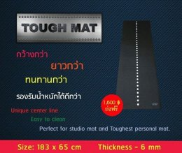 เสื่อโยคะ Grip - TOUGH Mat 6mm (Center Line) : Black