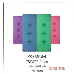 Grip - Premium Trinity Mat 4mm
