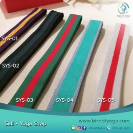 Sati Yoga - Stretching Strap