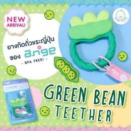 Green Bean Teether ยางกัดถั่วแระญี่ปุ่น
