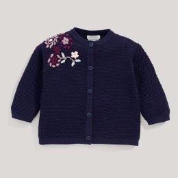 เสื้อคลุมแคดิแกน สีกรม  Embroidered Cardigan