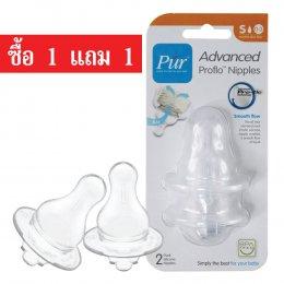 (ซื้อ 1 แถม 1) จุกนมสำหรับขวดนมคอมาตรฐาน Pur Advance Proflo