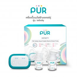 PUR Infinity Double Electric Breast pump