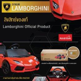 Rastar รถแบตซุปเปอร์คาร์สำหรับเด็ก รุ่น Lamborghini URUS (คลื่นสัญญาณ 2.4 GHz)