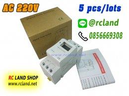 Timer THC 15A AC 220V 16ON & 16OFF 5pcs/lots
