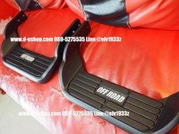 บันไดข้างเกือกม้าสำหรับ Mitsubishi triton All New 2015-18