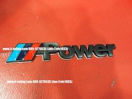 โลโก้ M power ดำสำหรับBMW(copy)