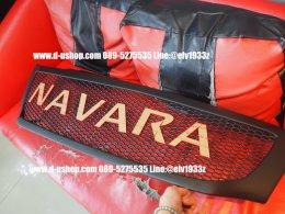 กระจังหน้าโลโก้นาวาร่าสีแดง ตรงรุ่น Nissan Navara All New 2014