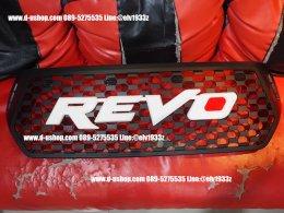 กระจังหน้า REVO โลโก้สีขาว Toyota REVO Rocco