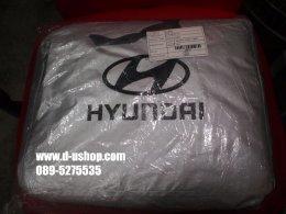 ผ้าคลุมรถซิลเวอร์โค๊ด Hyundai H1