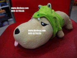 ตุ๊กตาหมาดับกลิ่นลายจระเข้สีเขียว