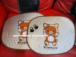 ม่านบังแดดข้างประตูลายการ์ตูน Kawaii Rilakkuma แพ็คคู่สำหรับรถทุกรุ่น