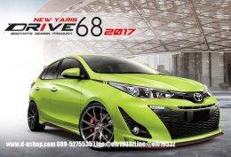 ชุดแต่งรอบคัน Toyota Yaris Ativ 2017 (5Dr) Drive68