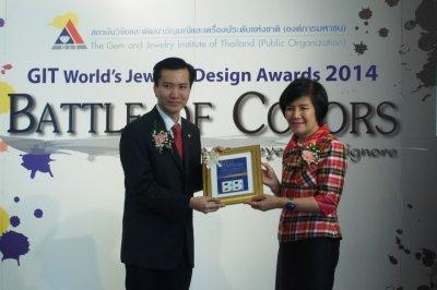 คุณพีรวัฒน์ สุรเศรษฐ กรรมการผู้จัดการ L.S. Jewelry Group ได้รับเกียรติเป็นกรรมการตัดสิน GIT World's Jewelry Design Awards 2014  ณ. วันที่ 26 กรกฎาคม 2557 ลาน Fashion Hall ชั้น1 ศูนย์การค้าสยามพารากอน