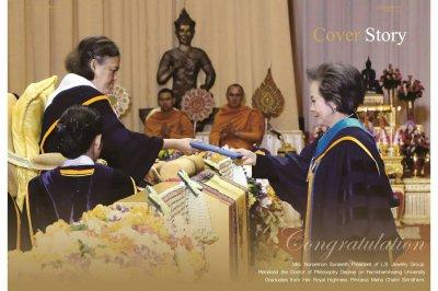 ภาพข่าว ดร.นฤมล สุรเศรษฐ (President กลุ่ม L.S. Jewelry Group) ในงานรับปริญญาดุษฎีบัณฑิตกิตติมศักดิ์ มหาวิทยาลัยรามคำแหง นิตยสาร Gold & Jewelry Society ฉบับเดือนสิงหาคม 2560