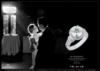 ระยะเวลาในการผลิตแหวนแต่งงาน