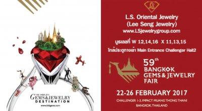 Lee Seng Jewelry (L.S. Oriental Jewelry , L.S. Jewelry Group) เข้าร่วมจัดงานแสดงเพชร และอัญมณีที่ใหญ่ที่สุด Bangkok Gems & Jewelry Fair ครั้งที่ 59(copy)
