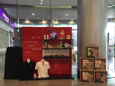 รวมภาพกิจกรรมจัดแสดงสินค้าพรีเมี่ยมที่อาคารอิตัลไทย ทาวเวอร์