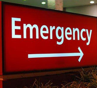 ศูนย์การแพทย์เฉพาะด้านอุบัติเหตุและฉุกเฉิน
