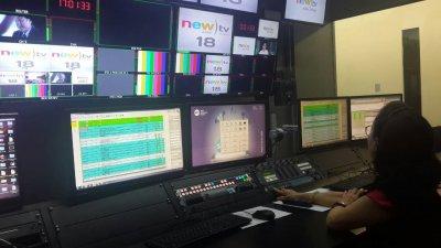 New TV เปิดการใช้งานระบบริหารนาทีโฆษณาที่เชื่อมต่อกับระบบออกอากาศอย่างเป็นทางการ