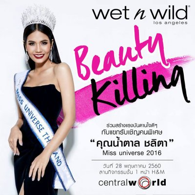 WetnWild Beauty Killing