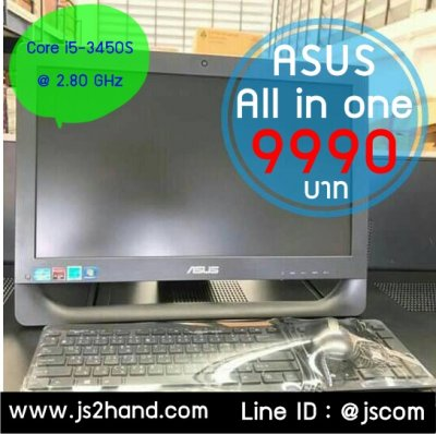 All in one ASUS Core i5 - 3450S @ 2.80 GHz การ์ดจอแยก 1G