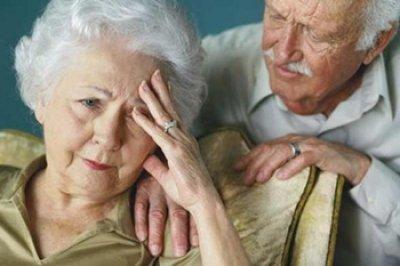 ศูนย์ดูแลผู้สูงอายุที่มีปัญหาซ้ำซ้อน