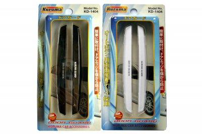 กันกระแทกประตูรถ KURUMA KD 1404 สวยงามลงตัวระดับสินค้าพรีเมี่ยม ตอบโจทย์การใช้งาน