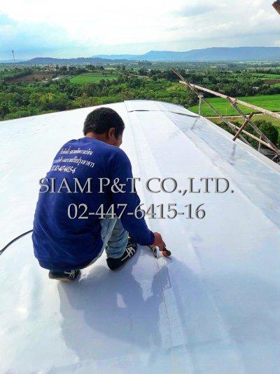 ติดตั้งระบบกันซึมด้วย EVALON ตามแนวที่กำหนดตามกรรมวิธีผู้ผลิต เชื่อมต่อแผ่นด้วยเครื่อง  Hot Air Welding