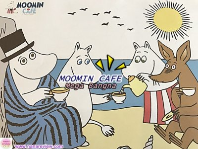 Moomin Cafe Mega Bangna