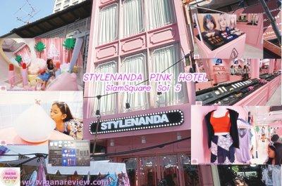 STYLENANDA Pink Hotel Siam